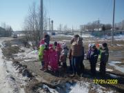 Экскурсия на речку Кивдинка. Подготовительная группа.